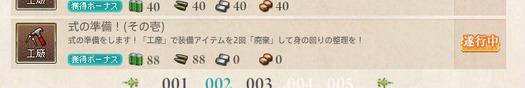 スクリーンショット (534)