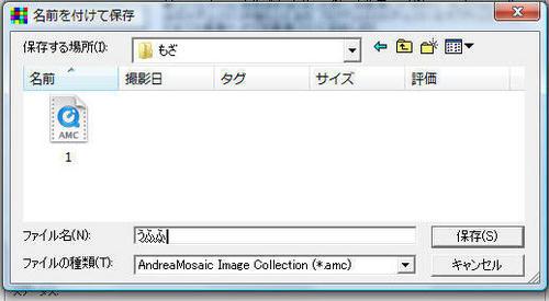 イメージ4846