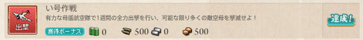 スクリーンショット (609)