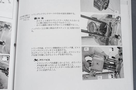 スタジオセッション-015-3