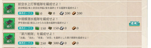 スクリーンショット (150)