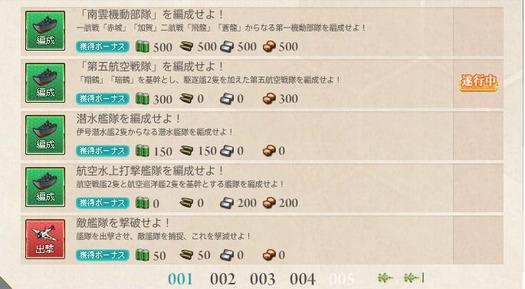 スクリーンショット (2604)
