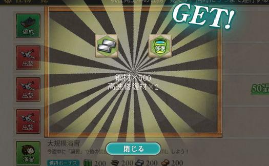 スクリーンショット (416)