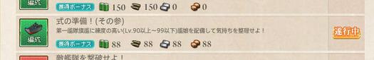 スクリーンショット (547)