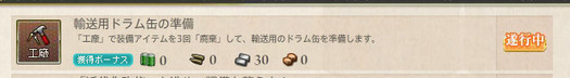 スクリーンショット (535)