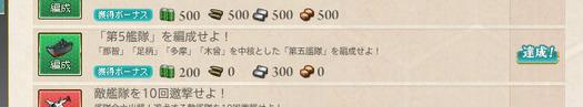 スクリーンショット (320)
