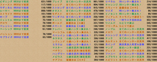 スクリーンショット (1114)