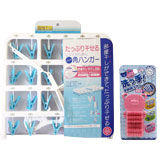 3183_item_20111226_140505