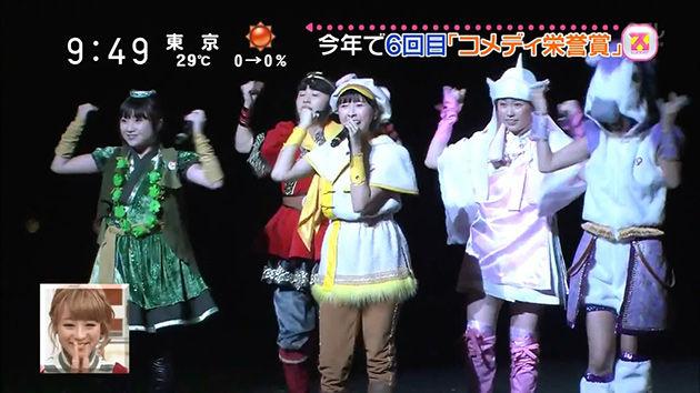 ももクロ したまちコメディ映画祭 堺正章リスペクトライブ 報道まとめ
