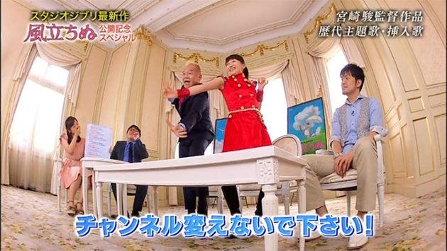 ももクロ 百田夏菜子 宮崎駿が今伝えたいこと。