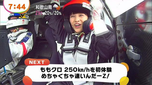 ももクロ SUPER GT フジ系報道