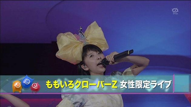 ももクロ JAPAN COUNTDOWN 女祭り紹介141130