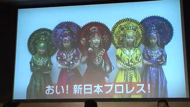ももクロ 新日本プロレスvs.ももクロ『1.4ドーム興行戦争』勃発!