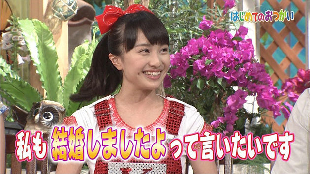 ももクロ 百田夏菜子 出演「はじめてのおつかい」