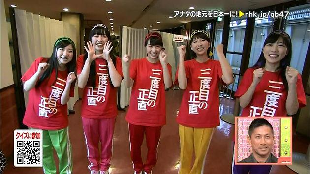 ももクロ NHK紅白リハ中インタビュー