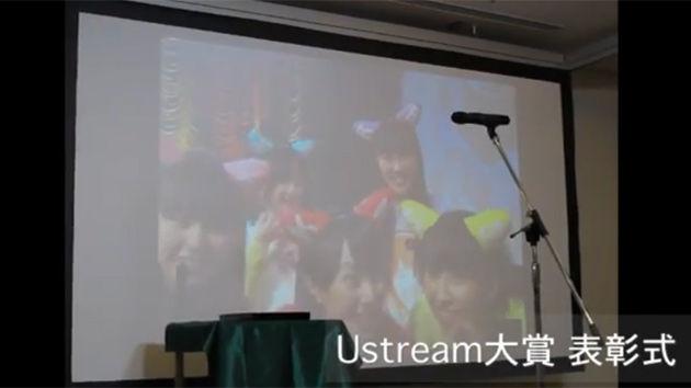 ももクロ Ustream大賞 表彰式