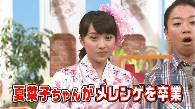ももクロ 百田夏菜子メレンゲ卒業 コメント