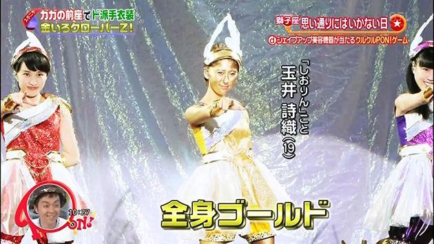 ももクロ 2014-08-15 速報 レディー・ガガ日本公演 まとめ