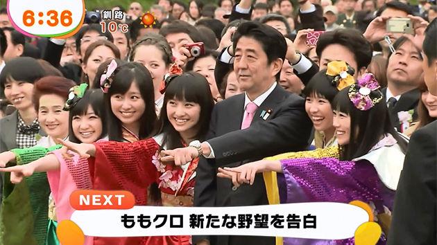 ももクロ めざましTV「桜を見る会」&「公開ラジオ」報道