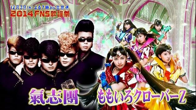 ももクロ FNS歌謡祭2014 気志團コラボインタビュー