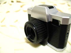 6d1a8098.jpg