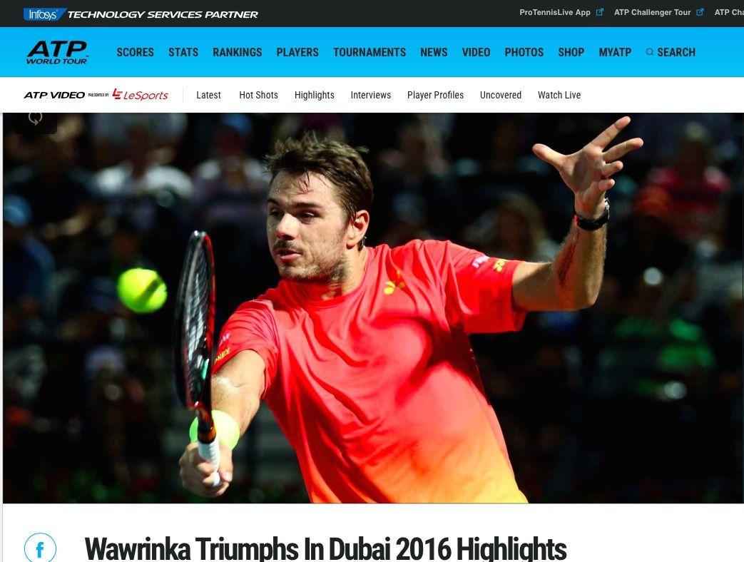 2016テニスの展望は?