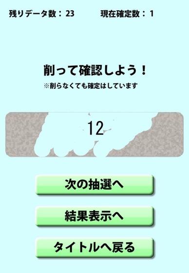 2017-01-24-11-09-03