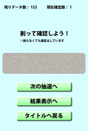 2017-01-24-10-50-37