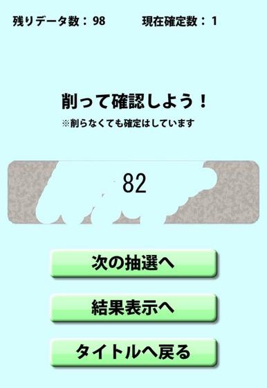2017-01-24-11-04-28