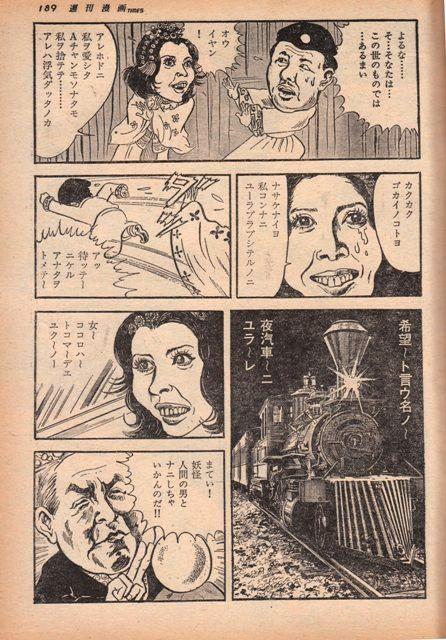 白蛇伝 (1958年の映画)の画像 p1_24