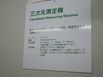 中企業センター2