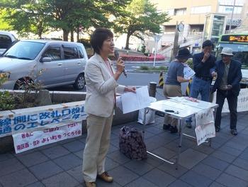 武蔵浦和駅署名