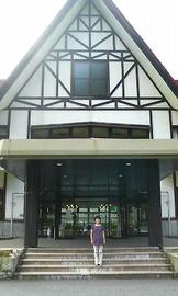 ホテル南郷