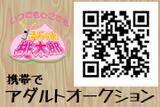 0312_mobile_
