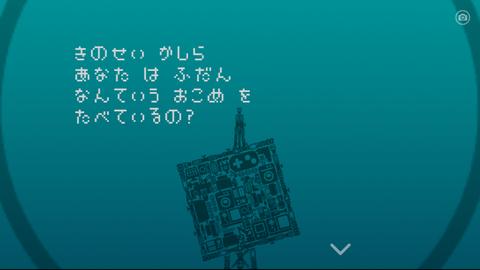 f732e033.g