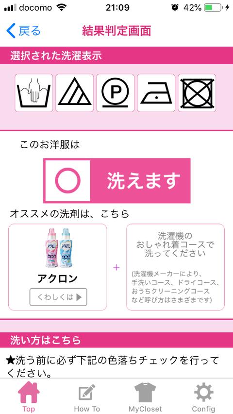 sentaku4