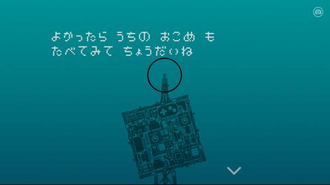 02e112c0.g