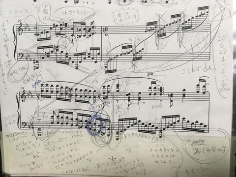 aoitori_piano_gakuhu2
