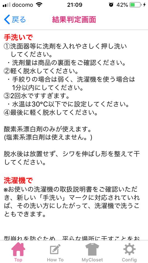 sentaku5