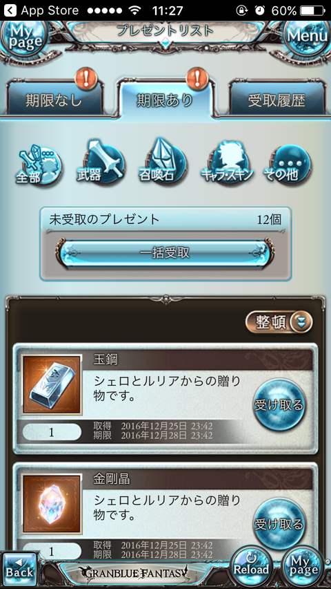 3d91baff.g