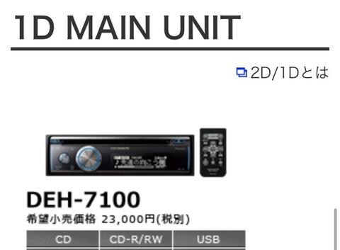 e2260b2b.g