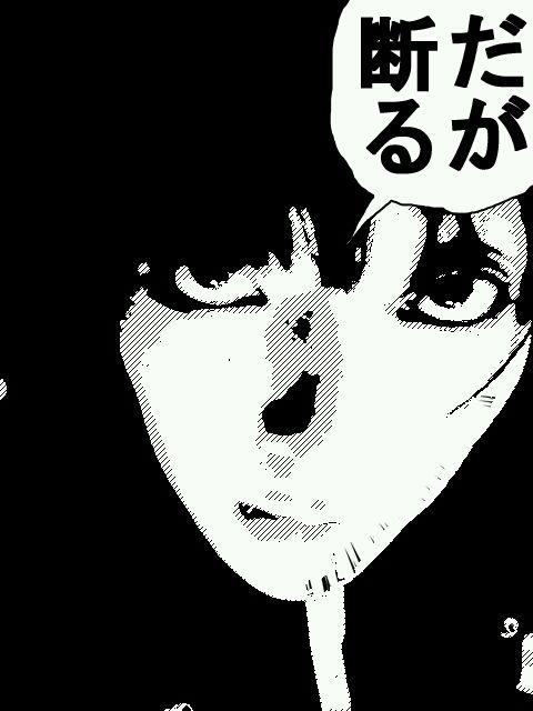 manga_20121020185031