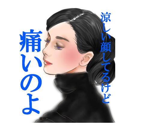 20190828フラ朝