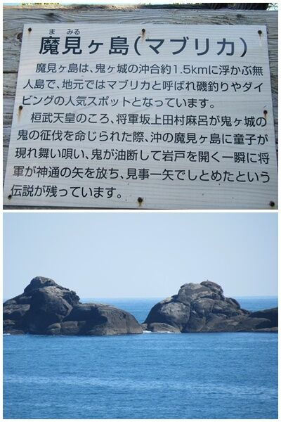 cats魔見ヶ島
