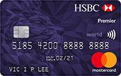 HSBC_Premier_World_Mastercard_HK_RGB