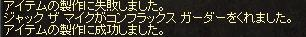LinC0022