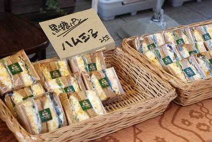 弘法サンド1