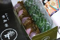 孝和堂桜餅