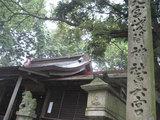 頂上には浅間神社