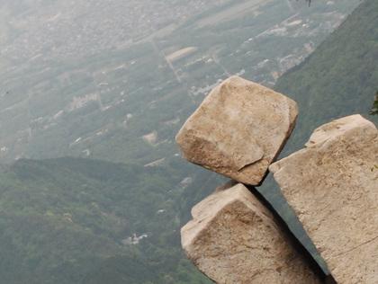 地蔵岩から望む菰野町